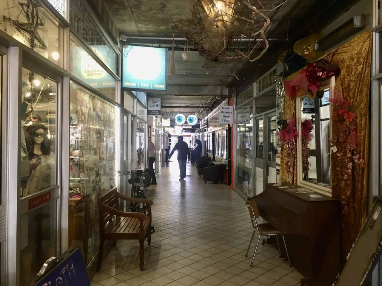 Air Riad Arcade